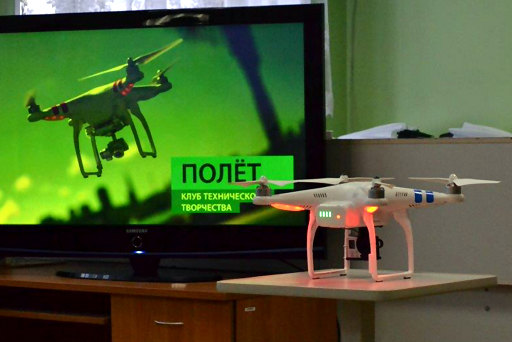 Открытие клуба технического творчества «Полёт»