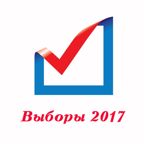 дизайн потолка родина результаты голосования 2017 тех, кто